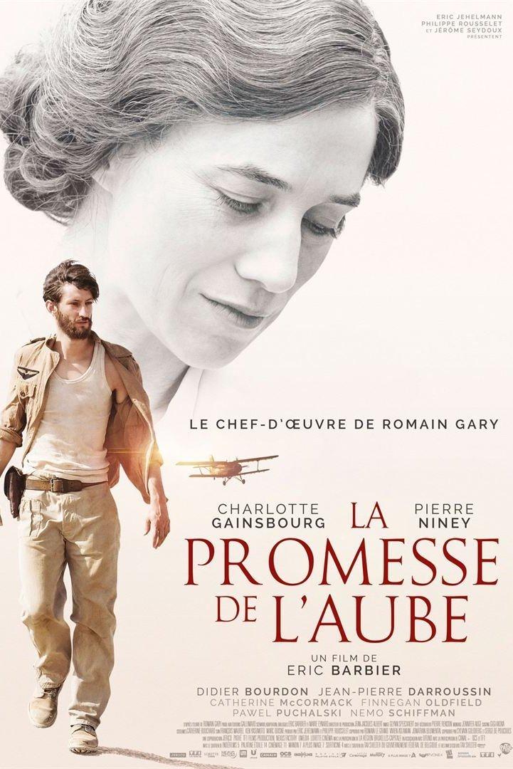 """Affiche du film """"La Promesse de l'aube"""""""